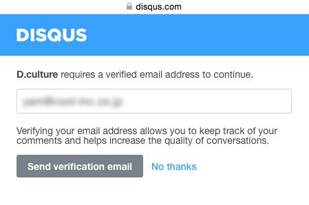 verify(確認)