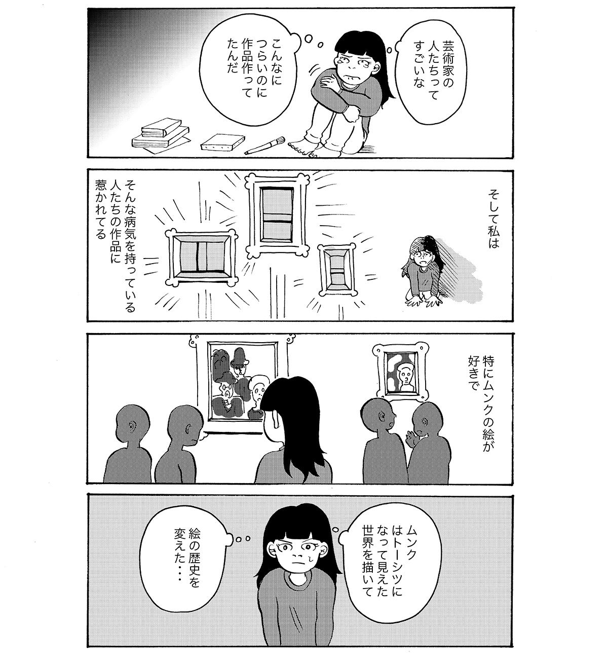 木村きこり